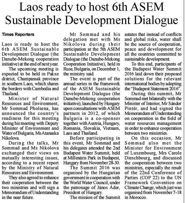 Fenntartható fejlődés párbeszéd